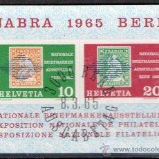 Stamps - SUIZA AÑO 1965 YV HB 20*º EXPOSICIÓN NACIONAL DE FILATÉLIA NABRA'65 - SELLOS SOBRE SELLO - 19572728