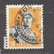 Sellos: SUIZA, OLIMPIADAS DE LAUSANA 1944. Lote 20764627