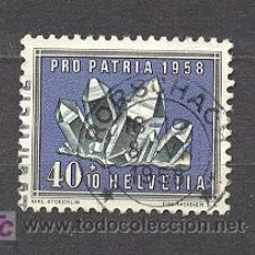 Sellos: SUIZA,PRO-PATRIA, 1958 USADO. Lote 20764710
