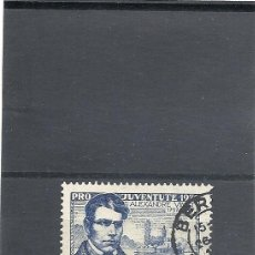 Sellos: SUIZA 1931 ZUMSTEIN Nº 60 PRO JUVENTUTE. Lote 24855524