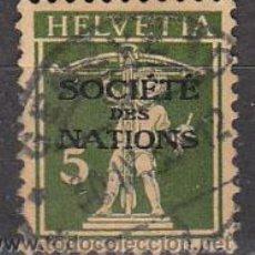 Sellos: SUIZA IVERT SERVICIO 48 A, SOCIEDAD DE NACIONES (ANTECEDENTE DE NACIONES UNIDAS), USADO. Lote 25049799