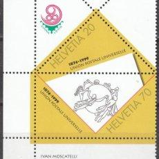 Sellos: SUIZA, IVERT 1618/9, 125 ANIVERSARIO UNIÓN POSTAL UNIVERSAL, NUEVOS (SERIE COMPLETA). Lote 25581811