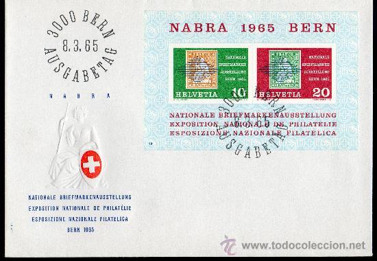 SUIZA AÑO 1965 YV HB 20 SPD - ESPOSICIÓN FILATÉLICA NABRA'65 - SELLO SOBRE SELLO - FILATÉLIA (Sellos - Extranjero - Europa - Suiza)