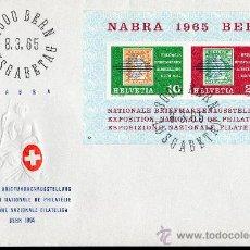 Stamps - SUIZA AÑO 1965 YV HB 20 SPD - ESPOSICIÓN FILATÉLICA NABRA'65 - SELLO SOBRE SELLO - FILATÉLIA - 28882504