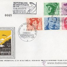 Sellos: SUIZA AÑO 1969 YV 841/45 SPD - PERSONAJES CÉLEBRES. Lote 29034396