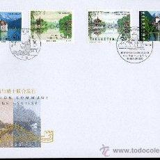 Sellos: SUIZA AÑO 1998 YV SPD - EMISIÓN CONJUNTA CON CHINA - ARQUITECTURA - PUENTES - CASTILLOS - TURISMO. Lote 29342280