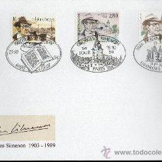 Sellos: SUIZA AÑO 1994 YV SPD - GEORGE SIMENON - PERSONAJES - SERIE CONJUNTA CON FRANCIA Y BÉLGICA. Lote 29342441