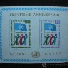 Sellos: NACIONES UNIDAS GINEBRA 1975 HB IVERT 1 *** 30 ANIVERSARIO ORGANIZACIÓN DE NACIONES UNIDAS. Lote 29588815