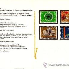 Sellos: SUIZA 1100/3 LIBRITO SIN CHARNELA, HORTICULTURA, ARTESANIA, SOCIEDAD HISTORIA ARTE, SALON AUTOMOVIL. Lote 32807892
