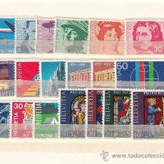 Sellos: SUIZA 828/45, A 46 SIN CHARNELA, AÑO 1969 VALOR CAT 14.00 € +. Lote 33125186