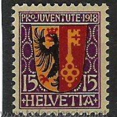 Sellos: 3582-SUIZA SWITZERLAND CLASICO 1916 Nº169 VALOR 15,00€ NUEVO *. Lote 35425833