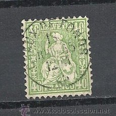 Sellos: SUIZA 1862, ZUMSTEIN Nº 34, . Lote 36430868