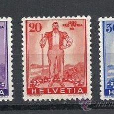 Sellos: SUIZA 1936, ZUMSTEIN Nº 2/4**, EMISIONES ESPECIALES POR LA DEFENSA NACIONAL.. Lote 36574700