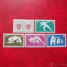 Sellos: SUIZA 1950, YVERT 497-501, NUEVOS CON FIJASELLOS. Lote 39696192