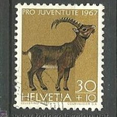 Sellos: YT 868 SUIZA 1967. Lote 57747381