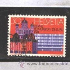 Sellos: SUIZA 1974 - YVERT NRO. 956 - USADO. Lote 40932970