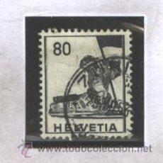 Sellos: SUIZA 1958 - YVERT NRO. 612 - USADO. Lote 40981060