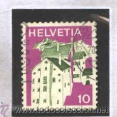 Sellos: SUIZA 1973 - YVERT NRO. 934 - USADO. Lote 41034284