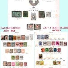 Sellos: SUIZA.- RESTO DE COLECCION PARTE CLASICA EN USADO DE 1843 A 1889. CAT.+ 60.705 €. AÑO 2005. Lote 44362000