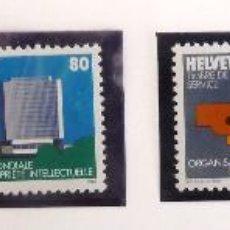 Sellos: SELLOS DE SUIZA 1982. NUEVOS. . Lote 44956259