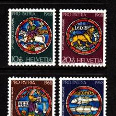 Sellos: SUIZA 807/10** - AÑO 1968 - PRO PATRIA - VIDRIERAS DE LA CATEDRAL DE LAUSANA. Lote 45330873