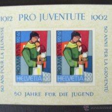 Sellos: SUIZA Nº YVERT HB 18*** AÑO 1962. PRO JUVENTUD. Lote 45952505