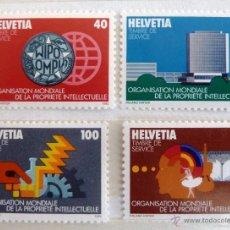 Sellos: SELLOS SUIZA 1982. NUEVOS.. Lote 47345386