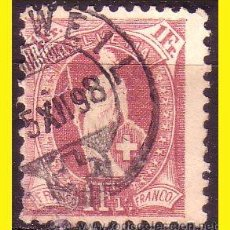 Sellos: SUIZA 1882 IVERT Nº 85 (O). Lote 47697415