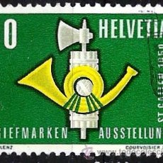 Sellos: SUIZA 1959- YV 0622. Lote 51163142