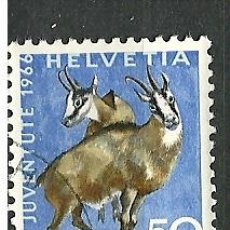 Sellos: YT 782 SUIZA 1966. Lote 183555116