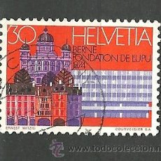 Sellos: YT 956 SUIZA 1974. Lote 168631362