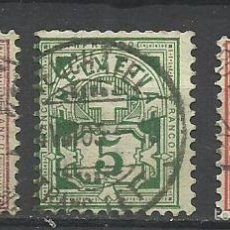 Sellos: SUIZA 1882 LOTE DE SELLOS DE VALOR 5 - 5 - 10 - HELVETIA . Lote 55118278