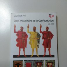 Sellos: SUIZA. RECUERDO EN LIBRITO SOUVENIR PTT. SELLOS DEL 700 ANIVERSARIO DE LA CONFEDERACIÓN. Lote 56113765