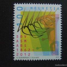 Sellos: SUIZA Nº YVERT 2161*** AÑO 2012. 150 ANIVERSARIO ASOCIACION SUIZA DE MUSICA. Lote 56905741