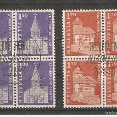 Sellos: SUIZA.1966. YVERT Nº 764,765. BLOCK 4. GOMA ORIGINAL. Lote 57132061