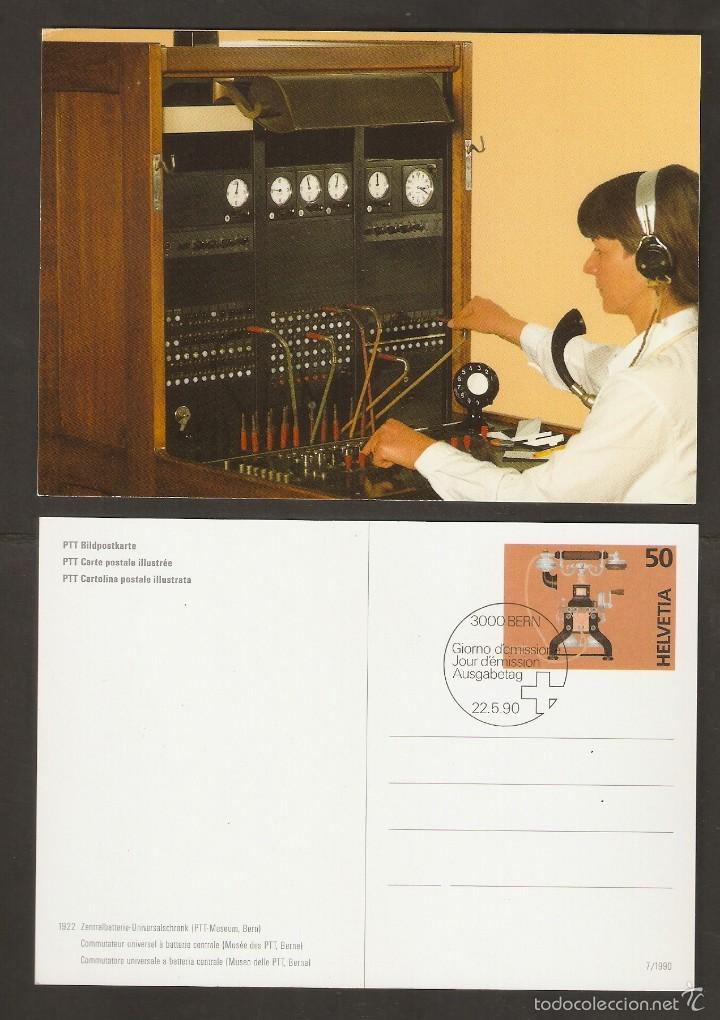 SUIZA. 1990. CARTA POSTAL. ORDENADOR UNIVERSAL (Sellos - Extranjero - Europa - Suiza)