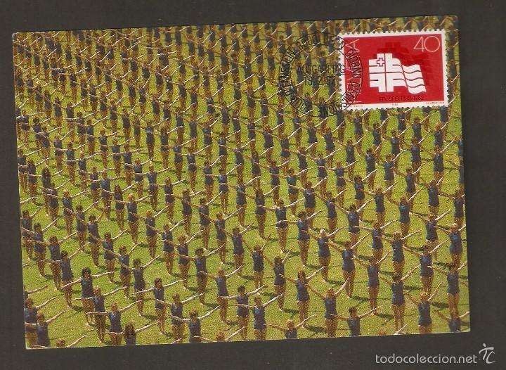 SUIZA. 1982. CARTA MÁXIMA. 150 JAHRE EIDGENÖSSISCHER TURNVEREIN (Sellos - Extranjero - Europa - Suiza)