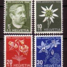 Sellos: SUIZA 1944 IVERT 399/402 *** POR LA JUVENTUD - PERSONAJES Y FLORES. Lote 57977798
