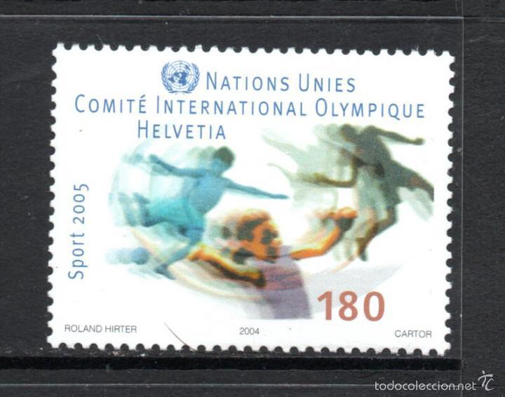 SUIZA 1830** - AÑO 2005 - AÑO INTERNACIONAL DEL DEPORTE Y LA EDUCACION FISICA (Sellos - Extranjero - Europa - Suiza)