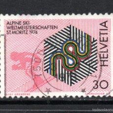 Sellos: SUIZA 931 - AÑO 1973 - CAMPEONATO DEL MUNDO DE ESQUI DE SAINT MORITZ. Lote 59949287