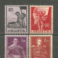 Sellos: SUIZA 1958 IVERT 612/5 *** SERIE HISTÓRICA - PERSONAJES. Lote 60915747