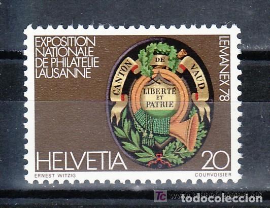SUIZA 1978 IVERT 1046 *** EXPOSICIÓN NACIONAL DE FILATELIA - LEMANEX-78 (Sellos - Extranjero - Europa - Suiza)