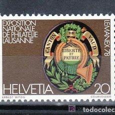 Sellos: SUIZA 1978 IVERT 1046 *** EXPOSICIÓN NACIONAL DE FILATELIA - LEMANEX-78. Lote 61848460
