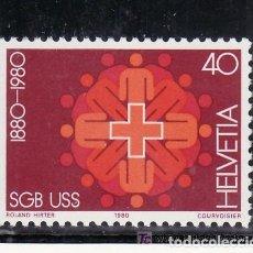 Sellos: SUIZA 1980 IVERT 1115 *** CENTENARIO DE LA UNIÓN SINDICAL SUIZA. Lote 61900436