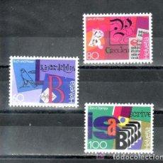 Sellos: SUIZA 1994 IVERT 1449/51 *** EL LIBRO Y LA PRENSA. Lote 63302084