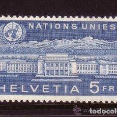 Sellos: SUIZA 1960 SERVICIO IVERT 410 *** 15º ANIVERSARIO DE NACIONES UNIDAS. Lote 63538004
