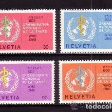 Sellos: SUIZA 1975 SERVICIO IVERT 446/9 *** ORGANIZACIÓN MUNDIAL DE LA SALUD - O.M.S.. Lote 63539172