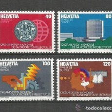 Sellos: SUIZA 1982 SERVICIO IVERT 457/60 *** ORGANIZACIÓN MUNDIAL DE LA PROPIEDAD INTELECTUAL - O.M.P.I. . Lote 63540412