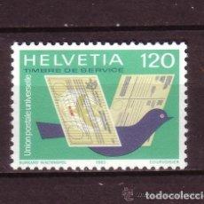 Sellos: SUIZA 1983 SERVICIO IVERT 462 *** UNIÓN POSTAL UNIVERSAL - U.P.U. . Lote 63540756