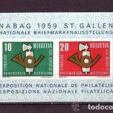 Sellos: SUIZA 1959 HB IVERT 16 *** EXPOSICIÓN FILATÉLICA NACIONAL - NABAG-59. Lote 63543440